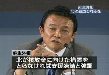 演説タロー:20070317京都フォーラム1