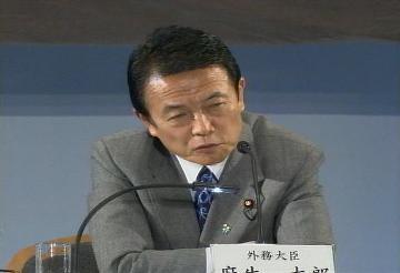 演説タロー:20070317京都フォーラム3