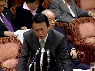 国会タロー:20070319参院予算委員会「答弁」