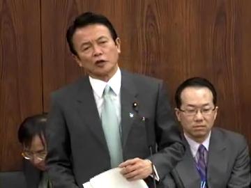 国会タロー:20070319参院沖縄北方委員会2
