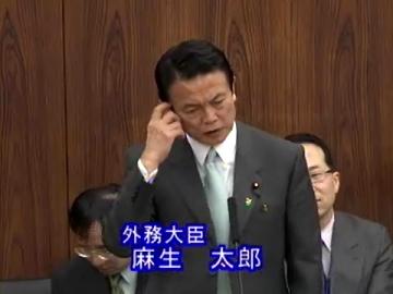 国会タロー:20070319参院沖縄北方委員会3