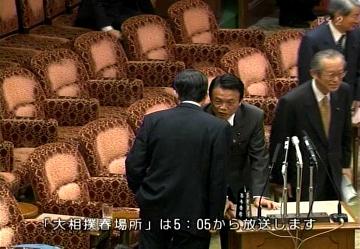 国会タロー:20070319参院予算委員会「内緒話」
