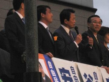 演説タロー:20060914本厚木駅前