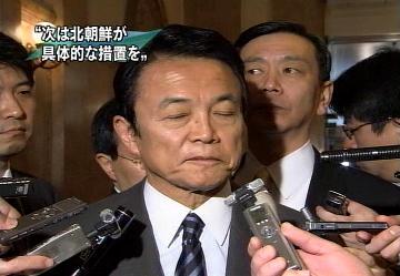 会見タロー:20070320外務大臣記者会見