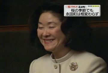 メディアでタロー:20070324マル秘ウォッチ永田町3「千賀子夫人」