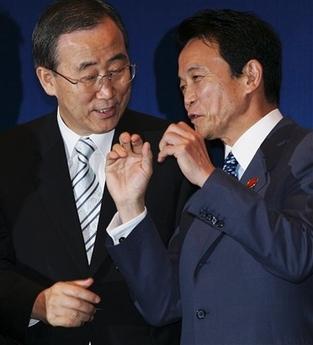 20060728ASEAN関連閣僚会議にて韓国の潘基文外相(当時)と