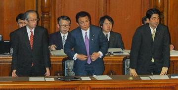 国会タロー:20070326参院本会議「平成19年度予算成立」