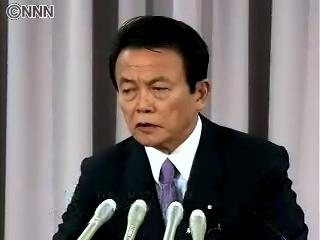 会見タロー:20070327外務大臣記者会見1