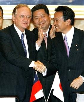 外交タロー:20070327日チリ署名式1