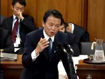 国会タロー:20070328衆院外務委員会1