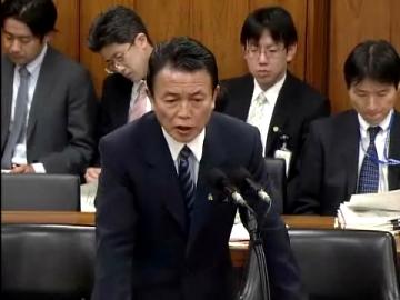 国会タロー:20070328衆院沖縄北方委員会「答弁」