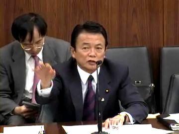 国会タロー:20070329参院外交防衛委員会5