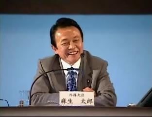演説タロー:20070317外交フォーラムin京都