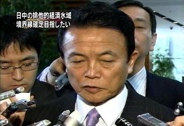会見タロー:20070330外務大臣記者会見2