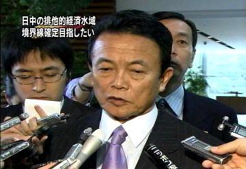 会見タロー:20070330外務大臣記者会見3