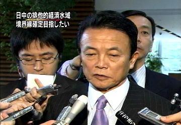 会見タロー:20070330外務大臣記者会見5