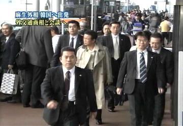 外交タロー:20070331成田空港にて1
