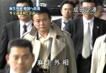 外交タロー:20070331成田空港にて2