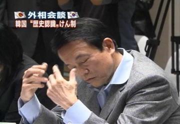 外交タロー:20070331日韓外相会談5