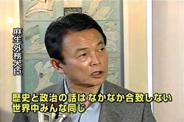 会見タロー:20070331会談後記者会見