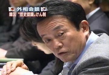 外交タロー:20070331日韓外相会談にて