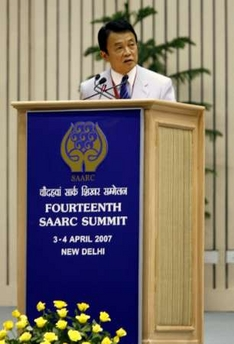 演説タロー:20070403SAARC開会式にて演説1