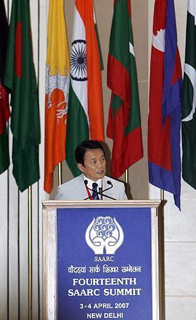 演説タロー:20070403SAARC開会式にて演説3