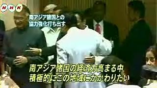 会議だタロー:20070403SAARC首脳会議出席「カマル氏と」