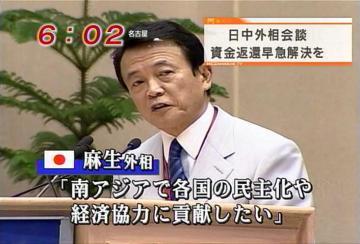 演説タロー:20070403SAARC開会式にて演説2