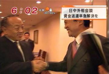 外交タロー:20070403中国の李肇星外交部長と1