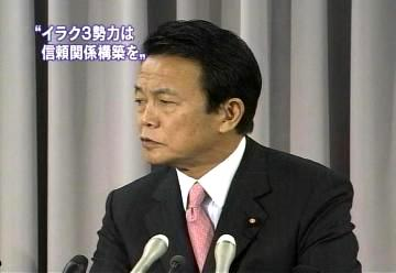 会見タロー:20070406外務大臣記者会見1
