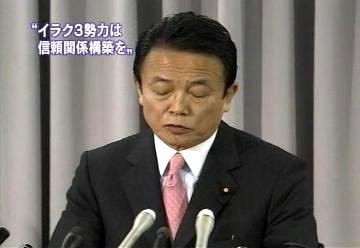 会見タロー:20070406外務大臣記者会見2