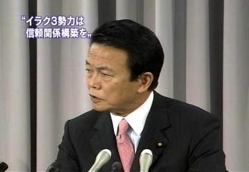 会見タロー:20070406外務大臣記者会見3