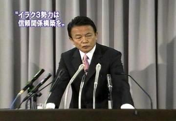 会見タロー:20070406外務大臣記者会見4