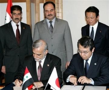 外交タロー:20070409日イラク署名式
