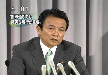 会見タロー:20070413外務大臣記者会見