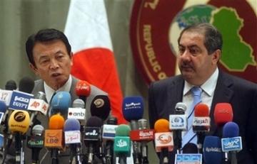 外交タロー:20060803イラク訪問1