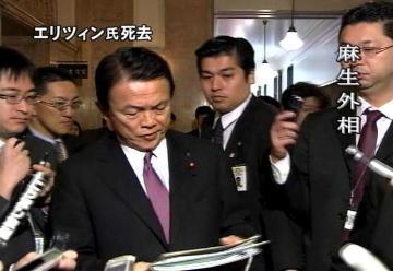 会見タロー:20070424外務大臣記者会見1