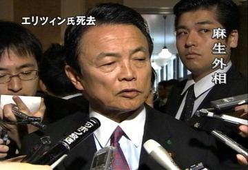 会見タロー:20070424外務大臣記者会見2