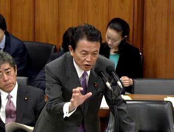 国会タロー:20070425衆院外務委員会3