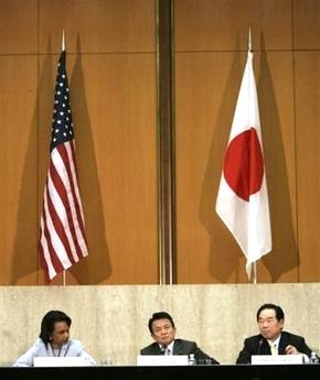 外交タロー:20060502日米2+2「会談後記者会見」