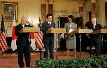 外交タロー:20070502日米安全保障協議委員会(「2+2」)会合1