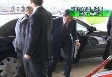外交タロー:20070502日米安全保障協議委員会(「2+2」)会合3