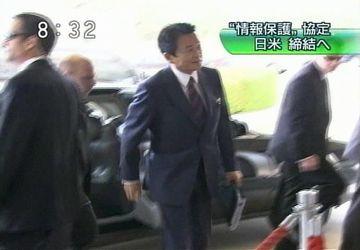 外交タロー:20070502日米安全保障協議委員会(「2+2」)会合4
