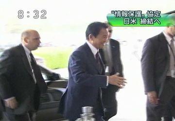 外交タロー:20070502日米安全保障協議委員会(「2+2」)会合5