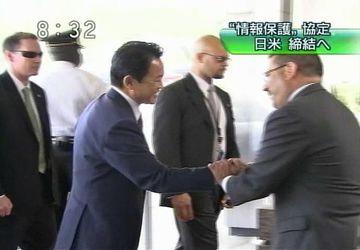 外交タロー:20070502日米安全保障協議委員会(「2+2」)会合6