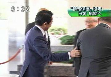 外交タロー:20070502日米安全保障協議委員会(「2+2」)会合7