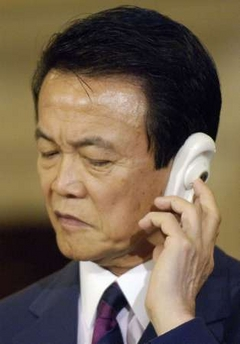 外交タロー:20070502日米安全保障協議委員会(「2+2」)会合8