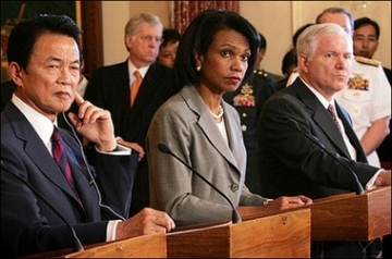 外交タロー:20070502日米安全保障協議委員会(「2+2」)会合14