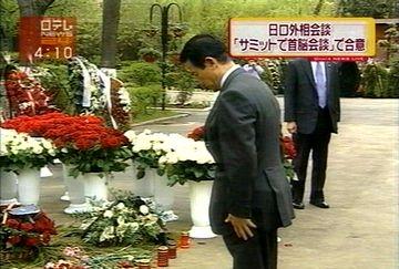 外交タロー:20070503モスクワのノボデビチ墓地にて2